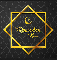 ramadan kareem islamic greeting card template vector image