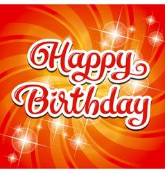 Birthday card inscription vector image vector image