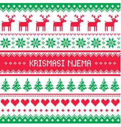 krismasi njema greeting card vector image vector image