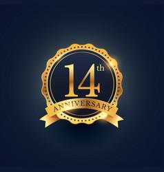 14th anniversary celebration badge label vector
