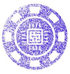 Processor casino chip icon grunge watermark vector