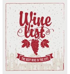 wine city vector image