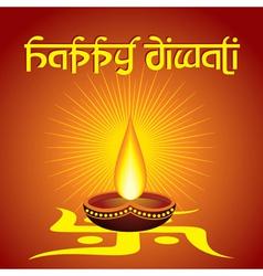 Diwali greeting background vector image
