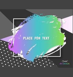 paint ink brush stroke brush line or vector image