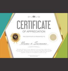 Certificate retro design template 3 vector