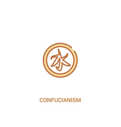 Confucianism concept 2 colored icon simple line vector