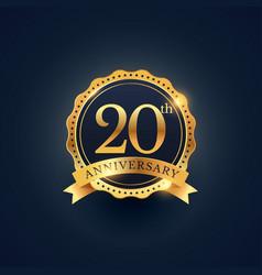 20th anniversary celebration badge label vector