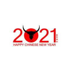 chinese new year 2021 year ox isolated vector image