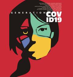covid19 generation conceptual artistic poster vector image
