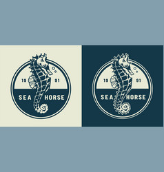 Vintage sea and marine round emblem vector