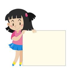 Black hair girl holding white paper vector