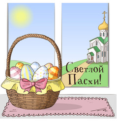 Hand drawn orthodox easter gift card vector