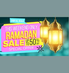 Ramadan sale banner arabian concept vector