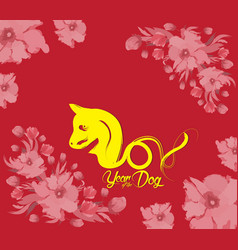 oriental happy chinese new year 2018 with cake vector image
