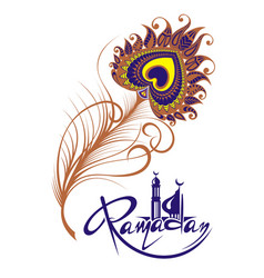 Ramadan traditions vector