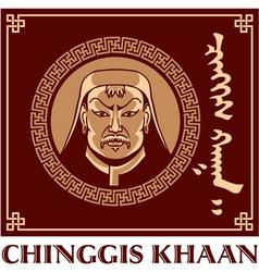Chinggis khaan vector