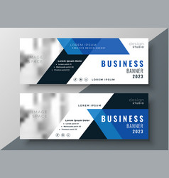 Blue business professional banner with image space vector