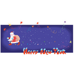 time happy new year vector image