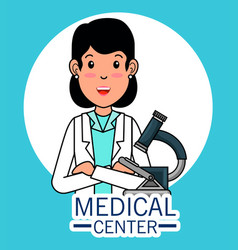 doctor medical center cartoon vector image