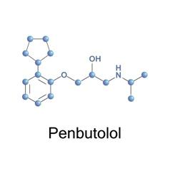 penbutolol vector image