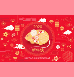 2020 chinese new year greeting banner vector image