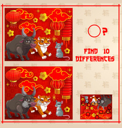 kids find difference game with china zodiac animal vector image