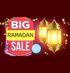 Ramadan sale banner eid background offer vector