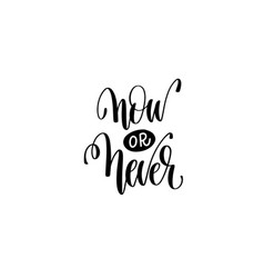now or never black and white hand lettering vector image