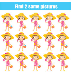Find the same pictures educational game vector