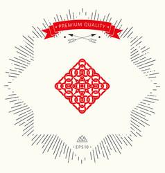 geometric arabic pattern logo vector image