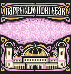 Poster for new hijri year vector
