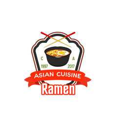 Sign for asian cafe or restaurant vector