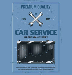 Car radiator repair and service vector