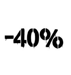 Graffiti discount made stencil -40 percent vector