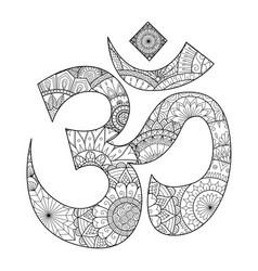 Ohm symbol vector