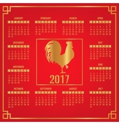 Calendar for 2017 with chinese zodiac Rooster vector image