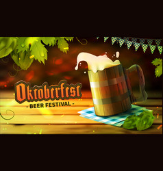 stock oktoberfest beer vector image