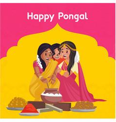 Banner design happy pongal vector
