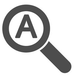Zoom auto scale icon vector