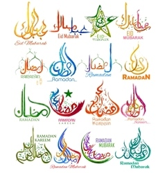 Set of emblems for Islamic holiday Eid Mubarak vector