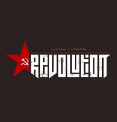 Viva revolution long live revolution vector