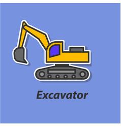 excavator color flat icon vector image vector image