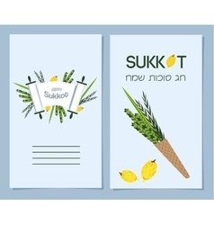 greeting cards for Jewish holiday Sukkot happy vector image vector image