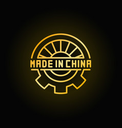 Golden made in china symbol vector