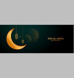 Islamic eid al adha traditional festival golden vector