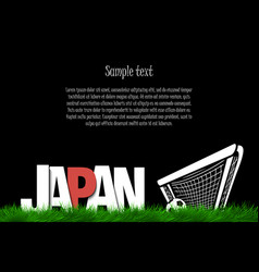 japan and a soccer ball at the gate vector image
