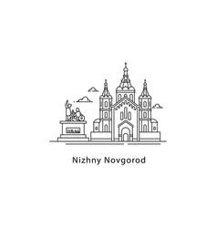 nizhny novgorod logo isolated on white background vector image vector image