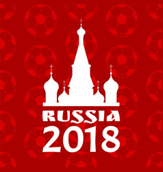 russia poster with red pattern vector image