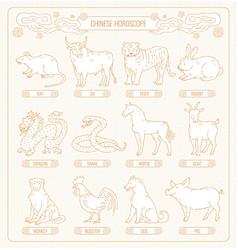 Chinese horoscope of twelve animals line vector