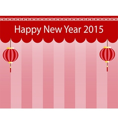 chinese new year 01 vector image